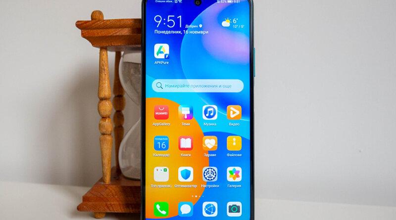Huawei P smart 2021 Características